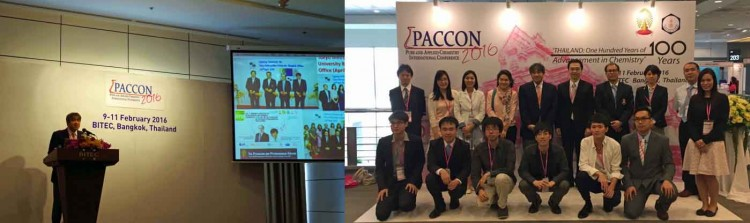 PACCON0216